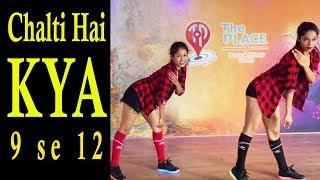 Chalti Hai Kya 9 Se 12 (Tan Tana Tan) | Judwaa 2 | Dance Cover | LiveToDance With Sonali