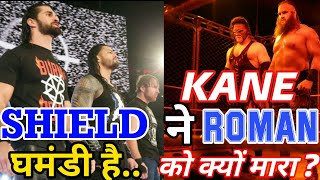 Why Did Kane Attack Roman Reings Wwe Hindi Khabar