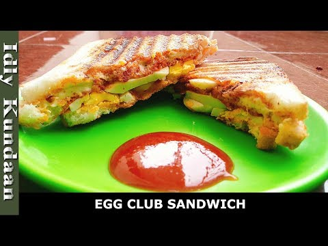 Egg Club Sandwich Recipe in Tamil /Egg Sandwich Making in Tamil/முட்டை  சாண்ட்விச்