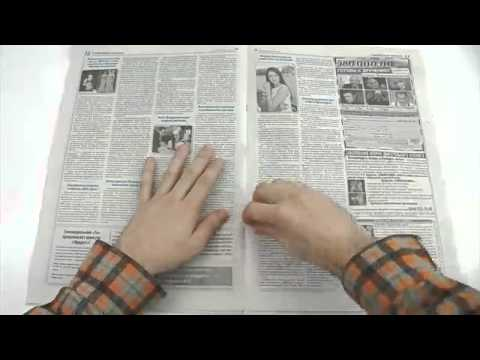 How to Make Paper 18 Steps with Pictures   wikiHow 3