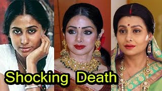 Shocking Death of Bollywood Actress Death Mystery
