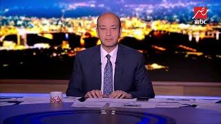 """عمرو أديب يوجه رسالة مهمة بسبب حملة """"خليها تصدي"""""""