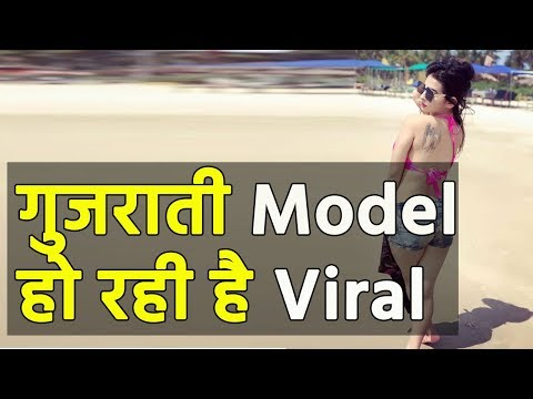 Xxx Mp4 Social Media गुजराती Model Ankita Dave हो रही हैं Viral 3gp Sex