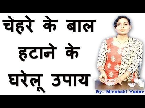 Beauty tips in hindi for hair facial tips face hair remove hair removal for women