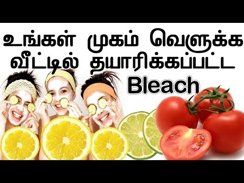 Home Made Face Whitening Natural Bleach in Tamil | How to prepare Home made Face Bleach
