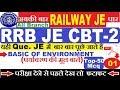 Download  Class -01|| #RRB JE (CBT- 2) || Top 50 Mcq  Basic Of Environment For All Branch /जल्दी देख लो फटाफट MP3,3GP,MP4