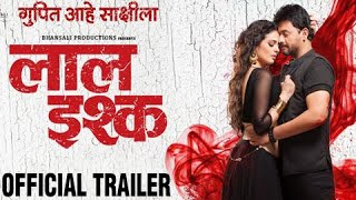 Laal Ishq | Official Trailer | Swwapnil Joshi, Anajana Sukhani | Releasing on 27th May 2016