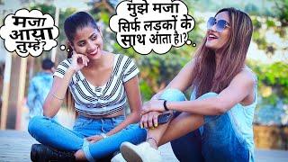 Annu Singh bakchodi prank On Hot Girl | Meri Bhai Ki GirlFriend Bnogi Prank | Comedy Prank | BrbDop