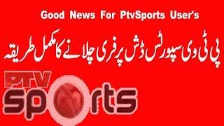 PTV Sport Conax Key Softwere Download & Upgrade