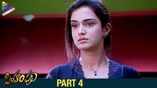 Latest Telugu Movies | Simham Puli Telugu Full Movie | Part 4 | Jeeva | Divya Spandana | Singam Puli