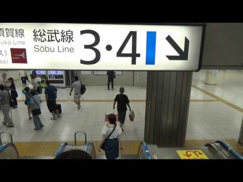 Directions from Tokyo Station to Narita Airport