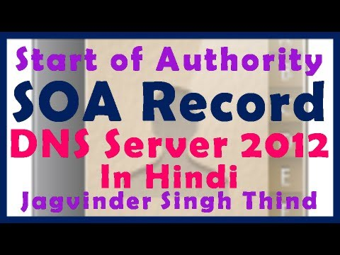 DNS Start of Authority SOA Record - Windows Server 2012 - Video 4
