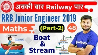 11:00 AM - RRB JE 2019 | Maths by Sahil Sir | Boat & Stream (Part-2)