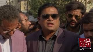 MQM PIB Chairman ne Mayor Karachi ko MAMU bana diya
