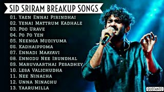 Sid Sriram Breakup Songs | Sid Sriram Feeling Songs | Sid Sriram Songs Tamil | Sid Sriram Jukebox