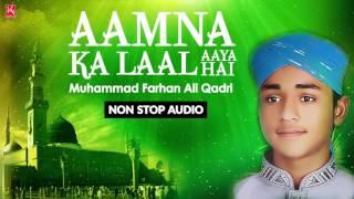 Ramzan Naats 2018 | Farhan Ali Qadri Naats | Top Ramzan Naats New Collection