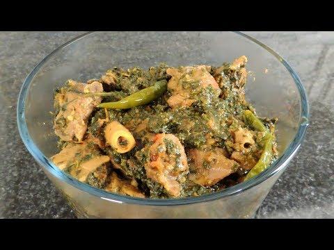 Palak Gosht Recipe -  Mutton Spinach Curry Easy by (HUMA IN THE KITCHEN)