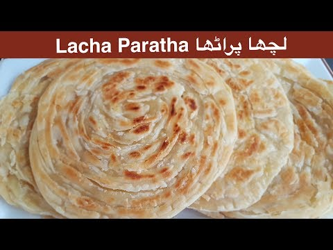 Lacha Paratha   لچھا پراٹھا - Cook with Huda