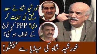 Khursheed Shah Media Talk   29 December 2017   Neo News