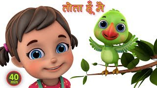 tota hu main tota hu | best collection hindi rhymes for children by jugnu kids
