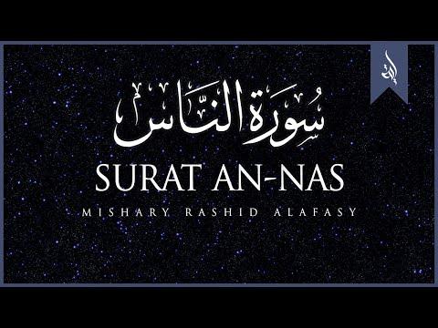 Download Surat An-Nas (The Mankind)   Mishary Rashid Alafasy