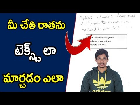 Search your Handwritten Notes with Gmail OCR || Telugu Tech Tuts