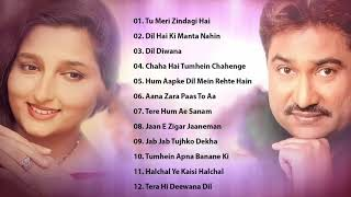 Anuradha Paudwal & Kumar Sanu Superhit Bollywood Songs | Non-Stop Hits - Jukebox - 2019