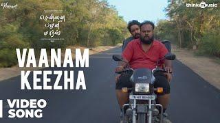 Chennai Palani Mars | Vaanam Keezha Video Song | Vijay Sethupathi | Biju | Niranjan Babu