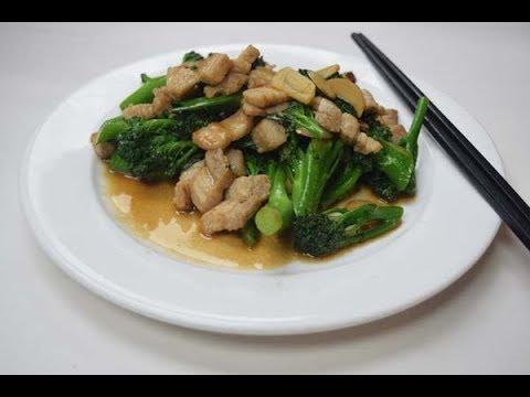 Pork belly with tender stem broccoli