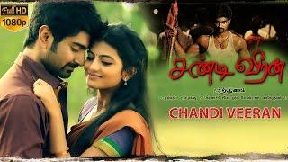 chandi veeran tamil full movie | exclusive new releases 2015 tamil movie | hit movie 2015
