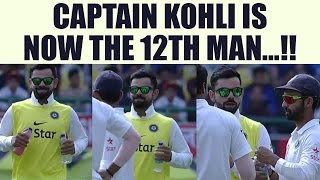 India VS Australia 4th Test : Virat Kohli brings drinks on field as 12th Man | Oneindia News