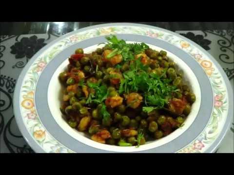 Prawns and Peas Masala Curry / Prawns Curry Recipe