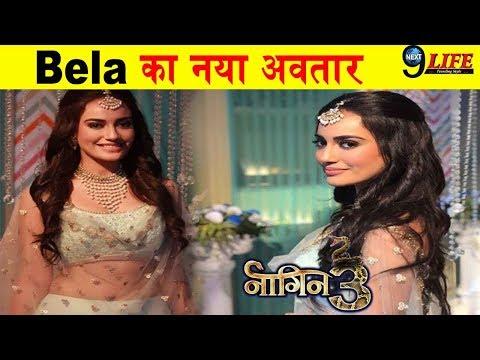 Xxx Mp4 Naagin 3 Bela Aka Surbhi Jyoti ने Post की ऐसी फोटो देखने के बार उड़ जाएंगे होश 3gp Sex