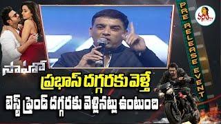 Producer Dil Raju Full Speech At Saaho Pre Release Event | Prabhas, Shraddha Kapoor | Vanitha TV