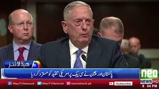 Neo News Headlines | 9 pm | 7 October 2017