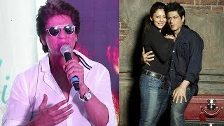 Shahrukh Khan Got Shy When Asked About Romance With Wife Gauri Khan
