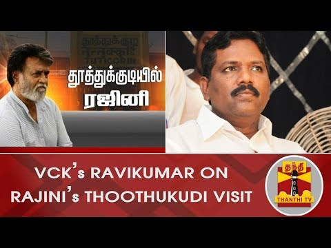 VCK's Ravikumar on Rajinikanth's Thoothukudi Visit | Thoothukudi Incident | Thanthi TV