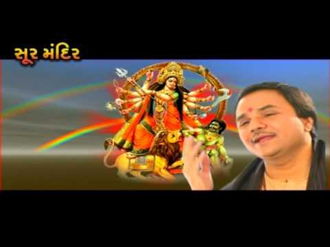 Xxx Mp4 માઁ નોનસ્ટોપ ભજન ભાગ ૨ હેમંત ચૌહાણ MAA Hemant Chauhan Nonstop Gujarati Bhajan Part 2 3gp Sex