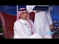 """#فايز_المالكي يتوتر بسبب حديث """"هيا الشعيبي"""" عنه .. شاهد رده"""