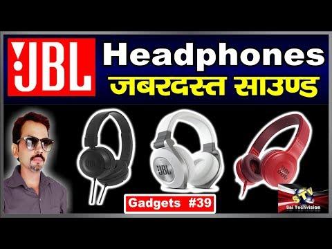 JBL Headphones | The Best Sound Quality | पैसा वसूल हेडफोन #39
