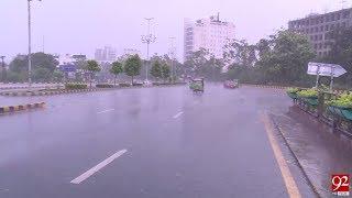 Lahore : Heavy rain turns weather awsome - 12 February 2018 - 92NewsHDPlus