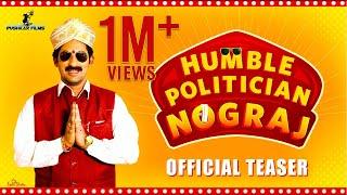 Humble Politician Nograj | Official Teaser - 1 (with English subtitles)  | Danish Sait