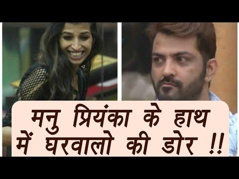 Xxx Mp4 Bigg Boss 10 Priyanka And Manu Gets Power For Housemates Decisions FilmiBeat 3gp Sex