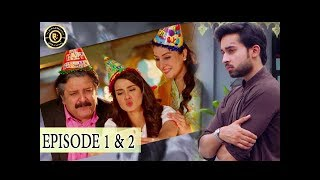 Qurban Episode 1 - 2 - 20th Nov 2017 - Iqra Aziz  Top Pakistani Drama