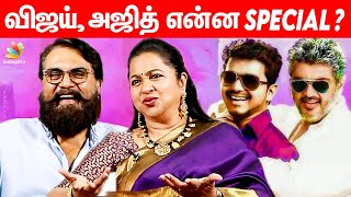 Sarath is not my Valentine! : Radhika & Sarathkumar Fun Interview   Vijay, Master, Ajith, kodeeswari