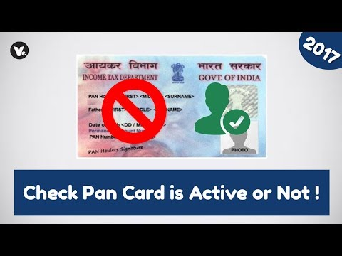 How To Check Pan Card is Active or Not 2017