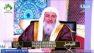 فتاوى قناة صفا(222) للشيخ مصطفى العدوي 14-1-2019