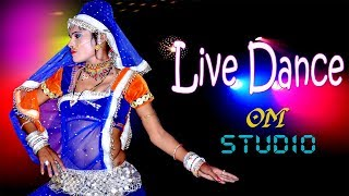 Latest Rajasthani Marwadi DJ Song | Live Dance HD Video | OM Studio Jobner | 2018