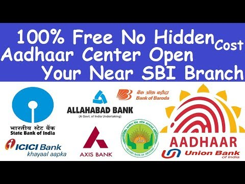 Aadhar Card Center Shift On SBI Bank l Aadhaar Center Open Your Near SBI Branch 100 % FREE