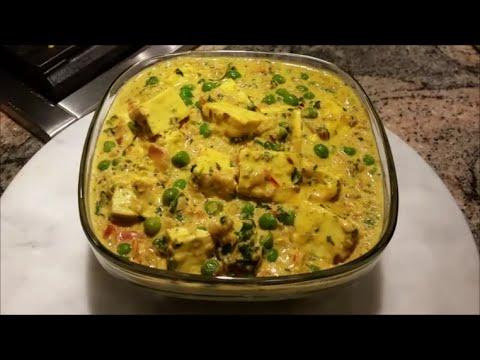 Quick and Easy Shahi Paneer Recipe   Creamy Paneer with Matar Recipe